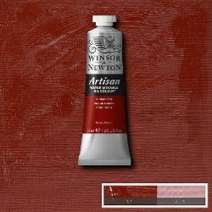 Indian red 1514317<br />37ml