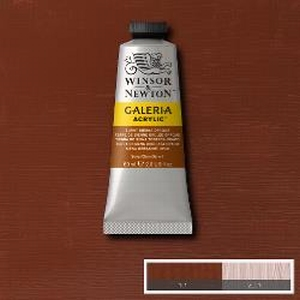 Burnt Sienna Opaque  60 ml tube