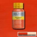 Cadmium orange hue 090
